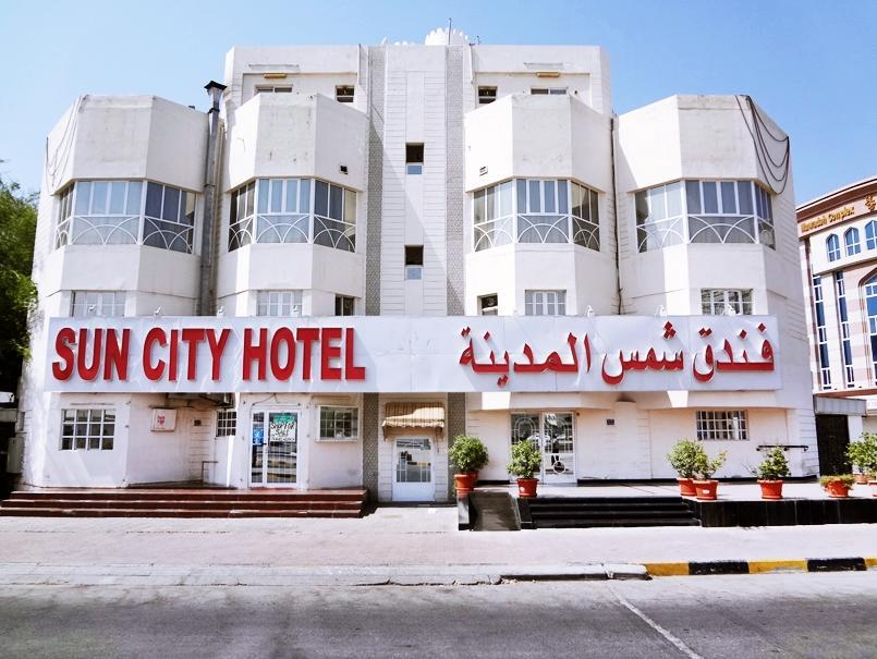 Sun City Hotel - Hotels and Accommodation in Oman, Middle East