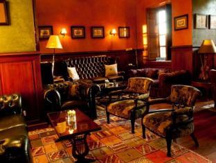 Tigmiza Suites & Pavillons Marrakech - Pub/Lounge