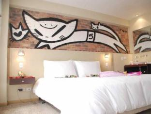 Usaquen Art Suites Hotel Bogota - Guest Room