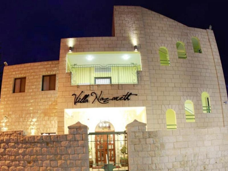 Villa Nazareth Hotel - Hotels and Accommodation in Israel, Middle East