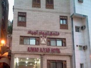 Ajwad Ajyad Hotel