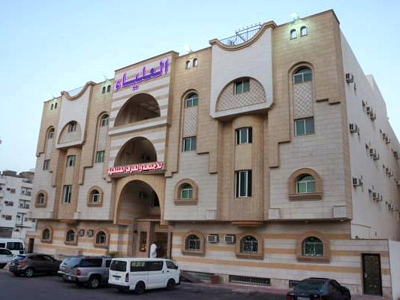 Al Alya Hotel - Hotels and Accommodation in Saudi Arabia, Middle East