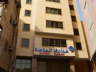 Al Hedaya Hotel