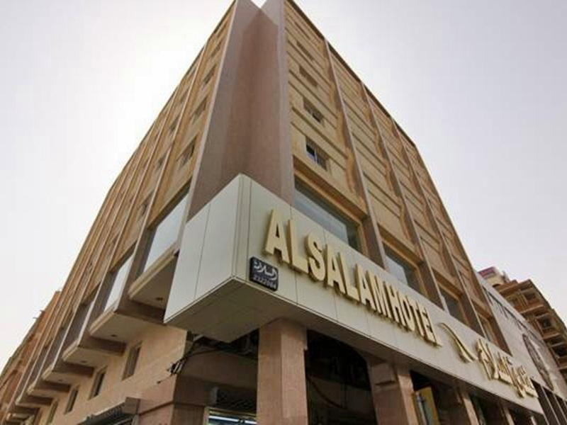 Al Salam Hotel Riyadh - Hotels and Accommodation in Saudi Arabia, Middle East
