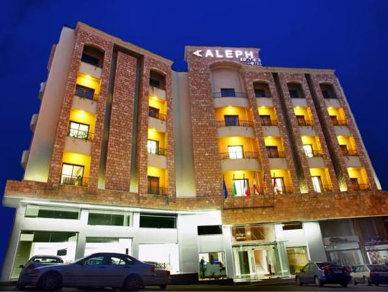 Aleph Boutique Hotel - Hotels and Accommodation in Lebanon, Middle East