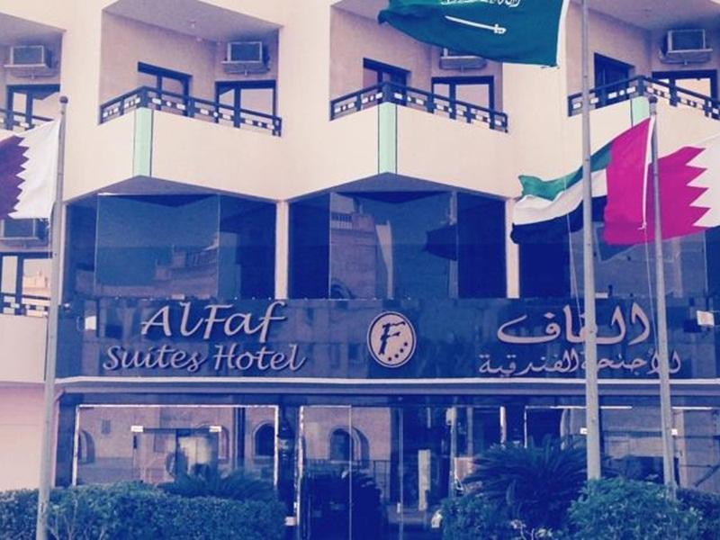 Alfaf Suites - Hotels and Accommodation in Saudi Arabia, Middle East