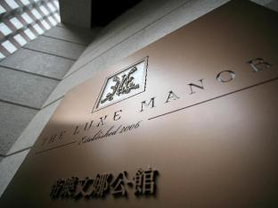 The Luxe Manor Hongkong - Hotellet udefra