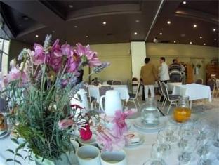 Apart Hotel Maue Mendoza - Restaurant