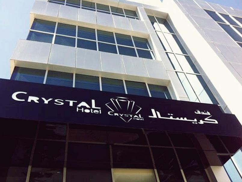 Crystal Hotel - Hotels and Accommodation in Jordan, Middle East