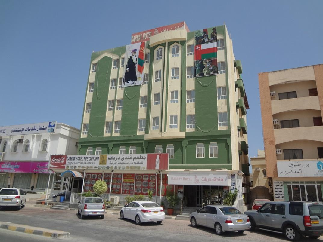 Darbat Hotel - Hotels and Accommodation in Oman, Middle East