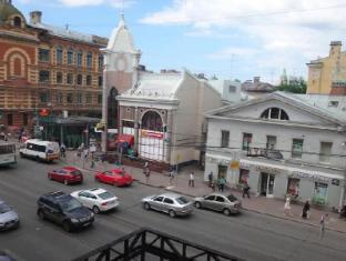 Demidov Mini Hotel