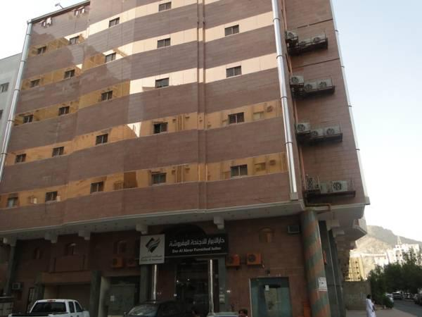 Diyafat Al Haramain Apartments 2 - Hotels and Accommodation in Saudi Arabia, Middle East