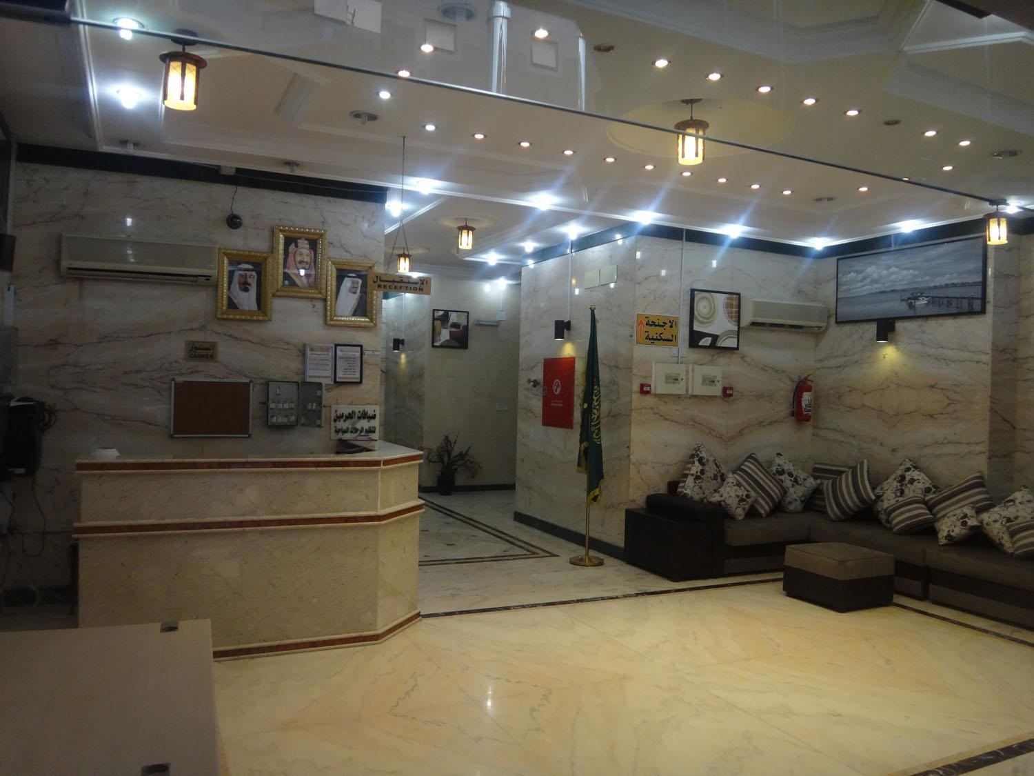 Dyafat Al Haramen -Dar Al Motaken Apartment - Hotels and Accommodation in Saudi Arabia, Middle East