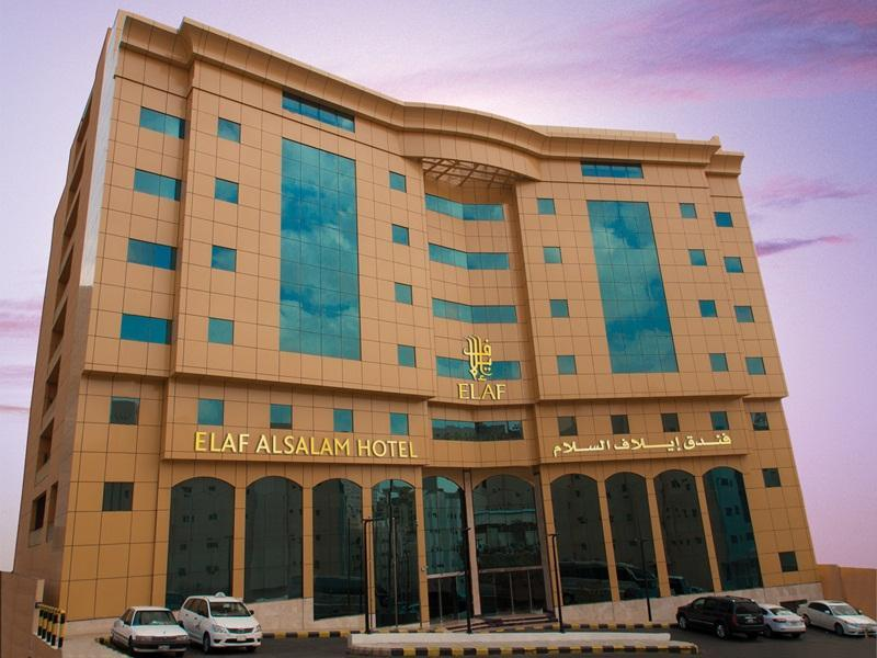 Elaf Al Salam Hotel - Hotels and Accommodation in Saudi Arabia, Middle East