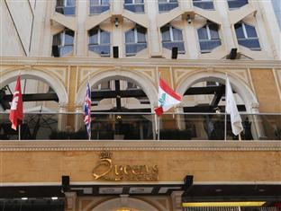 Queens Suite Hotel - Hotels and Accommodation in Lebanon, Middle East