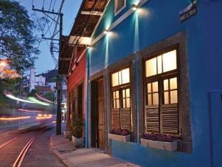 Quinta Azul Boutique Hotel Rio De Janeiro - Exterior