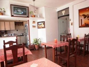 Rincon Del Cielo Guest House Salta - Interior