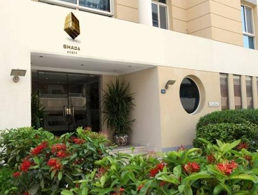Shada Suites - Salama - Hotels and Accommodation in Saudi Arabia, Middle East
