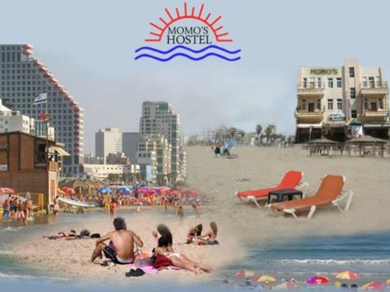 Momos Hostel - Hotels and Accommodation in Israel, Middle East