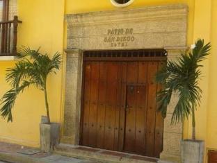 Patio De San Diego Hotel Cartagena - Entrance