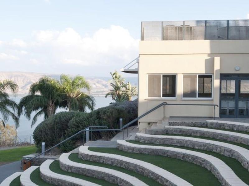 HI Poriya Hostel - Hotels and Accommodation in Israel, Middle East