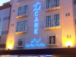 Le Care Apartment - Hotels and Accommodation in Saudi Arabia, Middle East