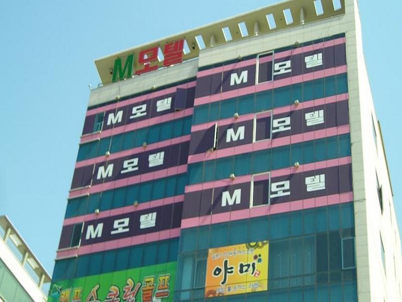 โรงแรม เอ็มโมเต็ล อินชอน  (M Motel Incheon)