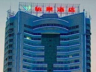 Wuzhou Yijing Hotel