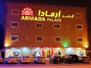 Armada Palace 1 - Hotels and Accommodation in Saudi Arabia, Middle East
