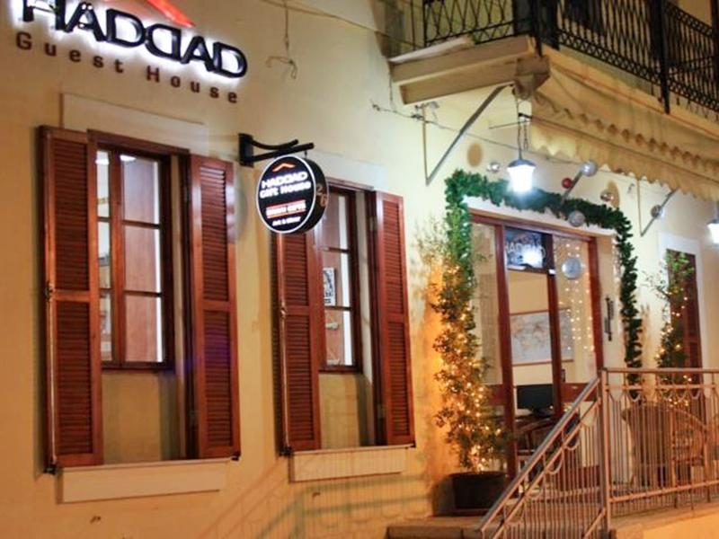 Haddad Guest House - Hotels and Accommodation in Israel, Middle East