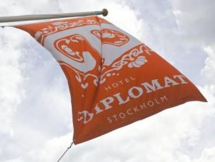 Hotel Diplomat Stockholm - Surroundings
