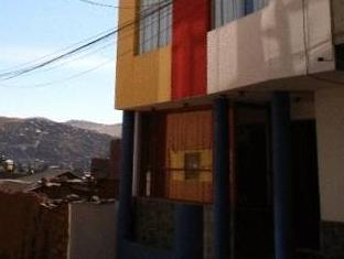 Hostal Helena Inn - Hotels and Accommodation in Peru, South America
