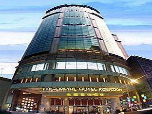 Empire Hotel Kowloon Tsimshatsui