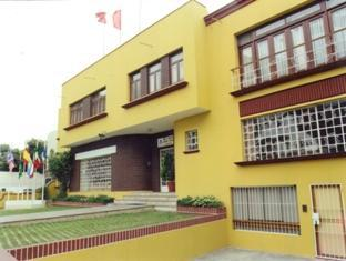Hostelling International Lima - Hotels and Accommodation in Peru, South America