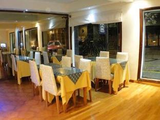 Hotel Bosnia Mar del Plata - Restaurante