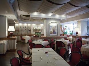 VOI Cicerone Hotel Rome - Restaurant