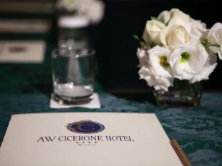 VOI Cicerone Hotel Rome - Interior