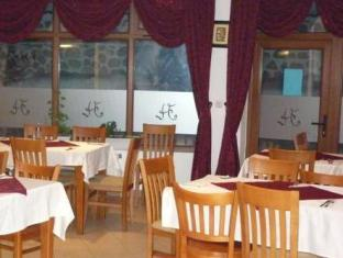 Hotel Nadejda Bansko - Restaurant