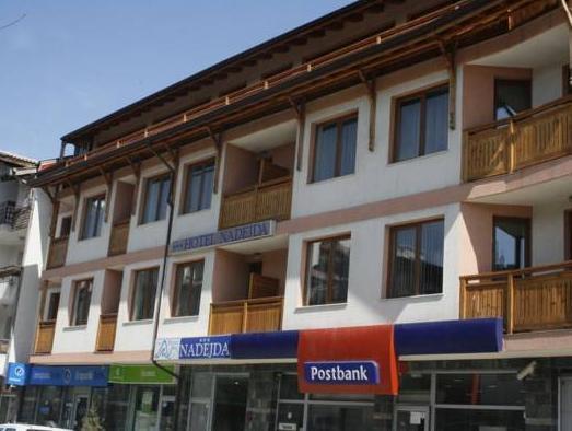 Hotel Nadejda Bansko - Exterior