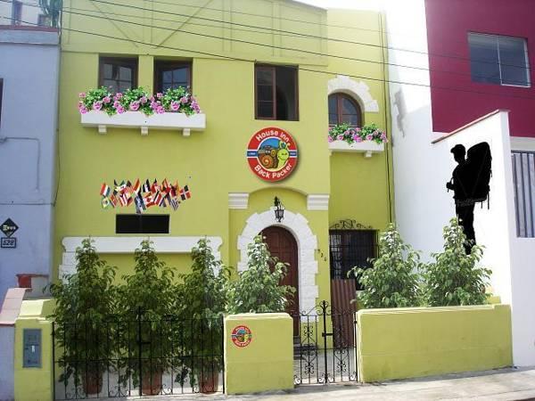 House Inn Backpacker - Hotell och Boende i Peru i Sydamerika