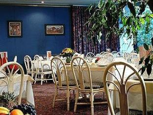 Mercure Bayonne Centre  Hotel Bayonne - Restoran