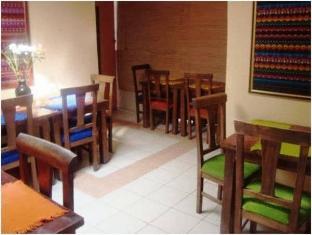Casa Hotel La Estancia Bogota - Restaurant