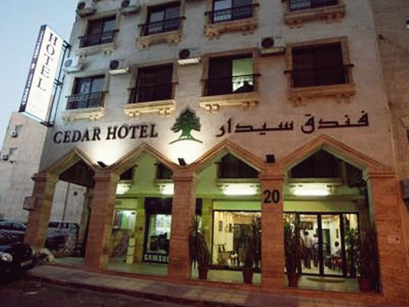 Cedar Hotel - Hotels and Accommodation in Jordan, Middle East