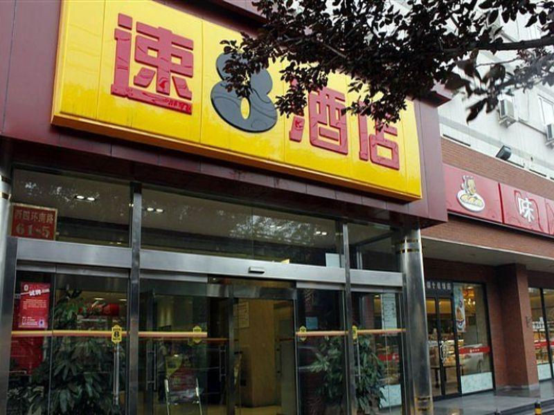 Beijing Jufeng Super 8 Hotel