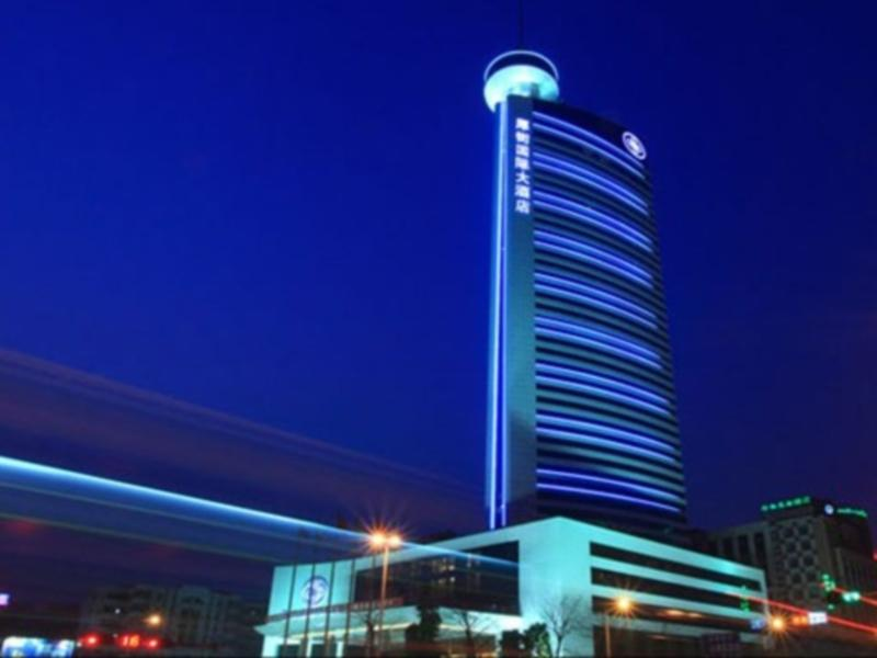 HJ International Hotel - Dongguan