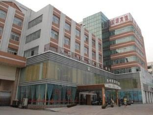 Xuzhou Guoyuan Hotel