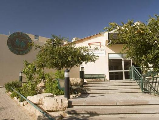 HI Mitzpe Ramon Hostel - Hotels and Accommodation in Israel, Middle East