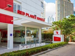 Red Planet Hotel Asoke Bangkok Bangkok - Entrance