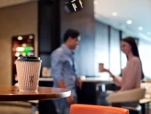 Centro Capital Centre Hotel Abu Dhabi - Food, drink and entertainment