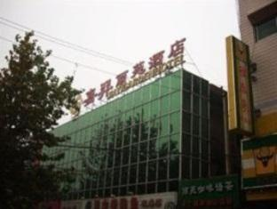 Xian Jiayi Liyuan Hotel - Xian